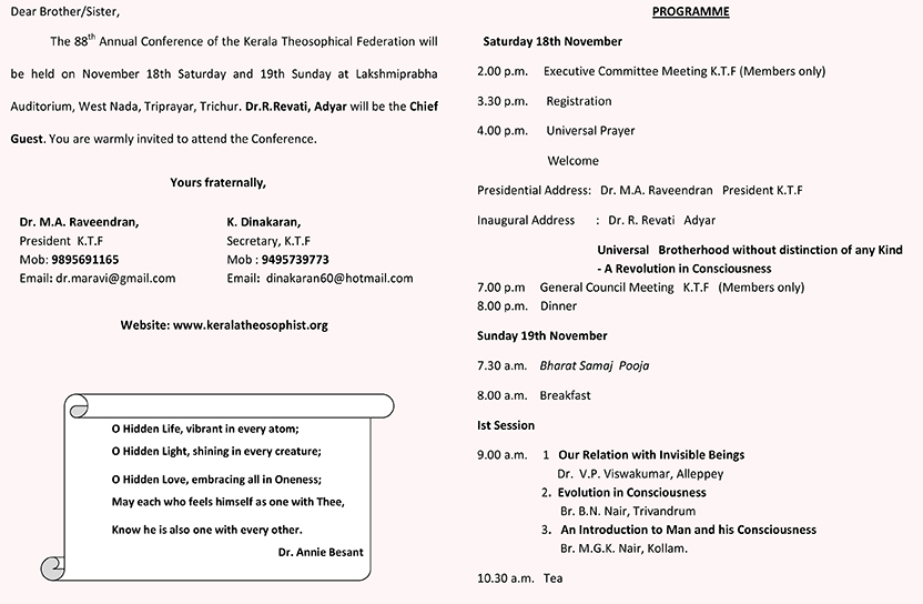 THE KERALA THEOSOPHICAL FEDERATION,S.D.V. COMPOUND, ALLEPPEY.  88TH ANNUAL CONFERENCE AT LAKSHMIPRABHA AUDITORIUM WEST NADA, TRIPRAYAR, TRICHUR ON NOVEMBER 18TH SATURDAY AND 19TH SUNDAY 2017,CHIEF GUEST:  DR. R. REVATI, ADYAR THEME:     UNIVERSAL BROTHERHOOD WITHOUT DISTINCTION OF ANY KIND – A REVOLUTION IN CONSCIOUSNESS